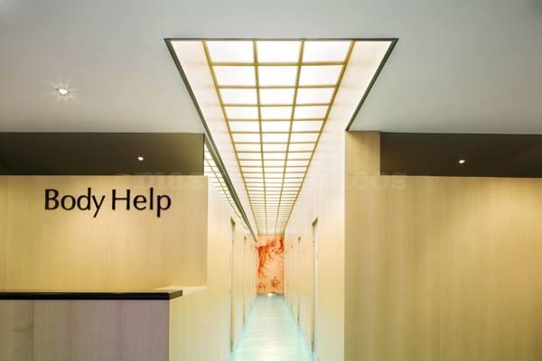 El centro - Body Help