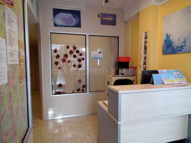 recepció - Centre Clot de la Mel