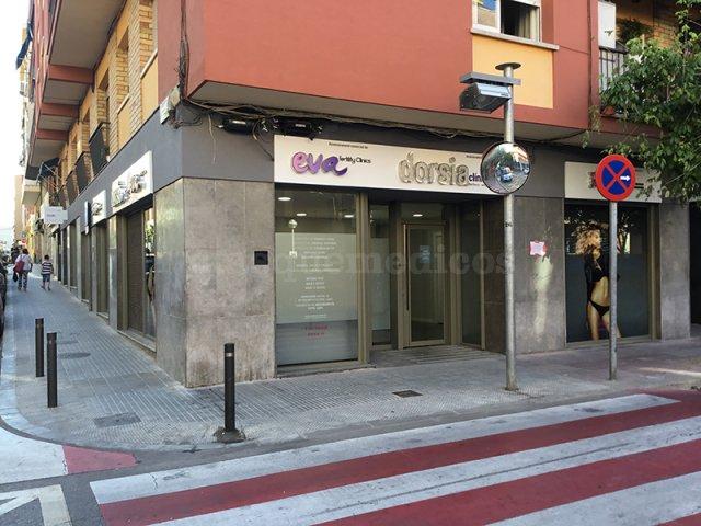 Clínica Dorsia Esplugues de Llobregat 2 - Clínica Dorsia Esplugues de Llobregat