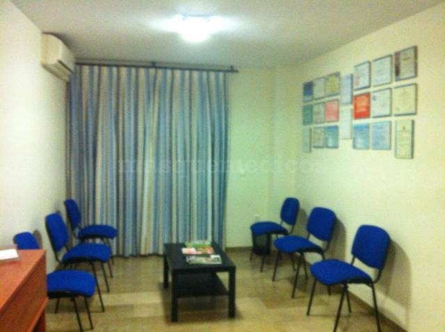 Sala de espera - Centro de Psicología Aaron Beck