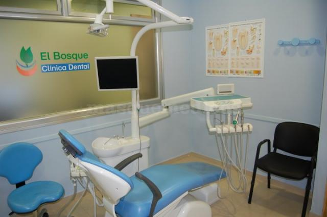 Fotos de el bosque cl nica dental dentista for Clinica dental el escorial