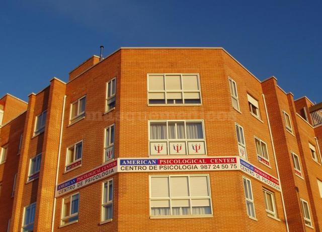 Tercera planta del edificio - American Psicological Center