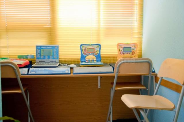 Espacio infantil - Doctores Romero