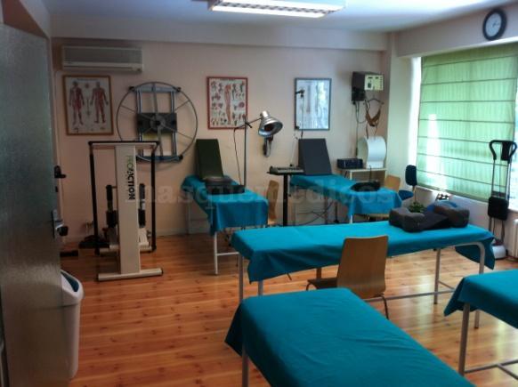 - Salus Centro de Rehabilitación