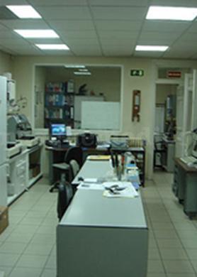 - Laboratorios Ruíz-Falcó