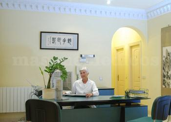 Dr. Chen - Centro de Acupuntura Chien-Kang