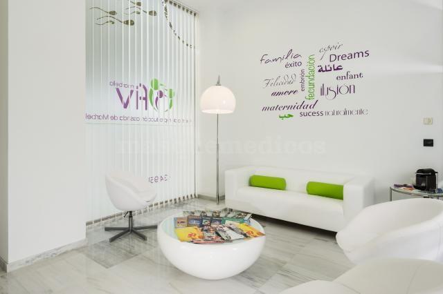 FIV Marbella - Sala de espera - FIV Marbella