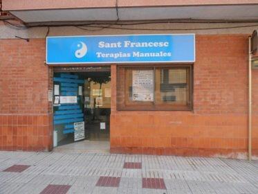 Entrada Centre Sant Francesc - Centre Sant Francesc