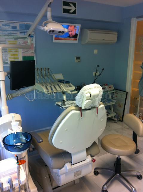 - Clínica Dental Terrón