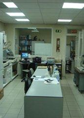Laboratorios Ruíz-Falcó