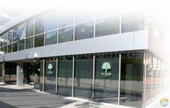 Fiv Center