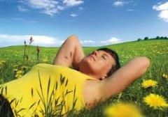 Paz relajación AtenPsi Pozuelo - AtenPSI Consulta Psicología Pozuelo