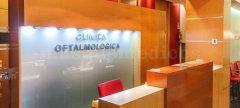 Recepción - Instituto Oftalmológico de Talavera