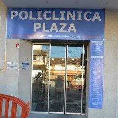 Entrada Policlínica Valdemoro Plaza - Policlínica Valdemoro Plaza