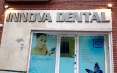 El centro fachada a pie de calle - Innova Dental